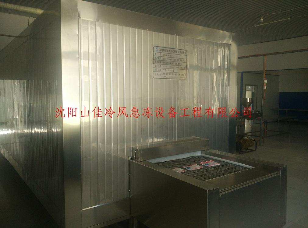 江西景德镇四季鲜食品有限公司